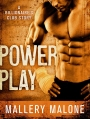 POWER PLAY – Chapter One Excerpt